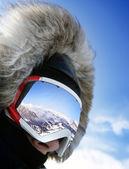 Detailní záběr lyžařské brýle — Stock fotografie