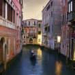 Stock Photo: Traditional Venice gondola ride