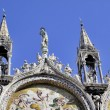 Stock Photo: Saint Mark's Basilica, Venice, Italy