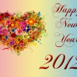 Happy New Year 2012 illustration — Stock Photo #7806253