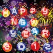 Happy New Year 2012 illustration — Stock Photo #7806313