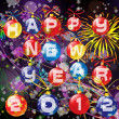 Royalty-Free Stock Photo: Happy New Year 2012 illustration