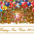 Happy New Year 2012 illustration — Stock Photo #7926077
