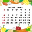 March- monthly calendar 2012 in colorful frame - Stock Vector