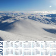 Calendar 2012 with view of snow mountains in Turkey Palandoken Erzurum ski — Stock Photo