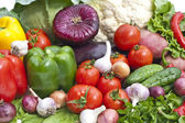 The group of vegetables — Stock Photo