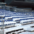 Photo of ski jump seats — Stock Photo