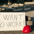 Message opposed to unemployment. - Stock Photo