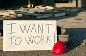 Message opposed to unemployment. — Stock Photo