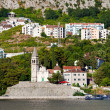 Kotor city view, Montenegro — Stock Photo