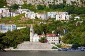 Kotor city view, Montenegro — 图库照片