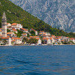 Perast, Montenegro — Stock Photo #6852764