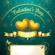 Valentine's day card — Stock Vector #7300986