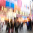 Stockfoto: Motion blurred city life