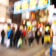 Motion blurred city life — Stock Photo #7407504