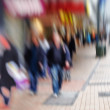 Street life - illustrative, blurred image — Stockfoto