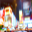 Photo: Street life in New York - blurred