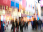 Motion blurred city life — Photo