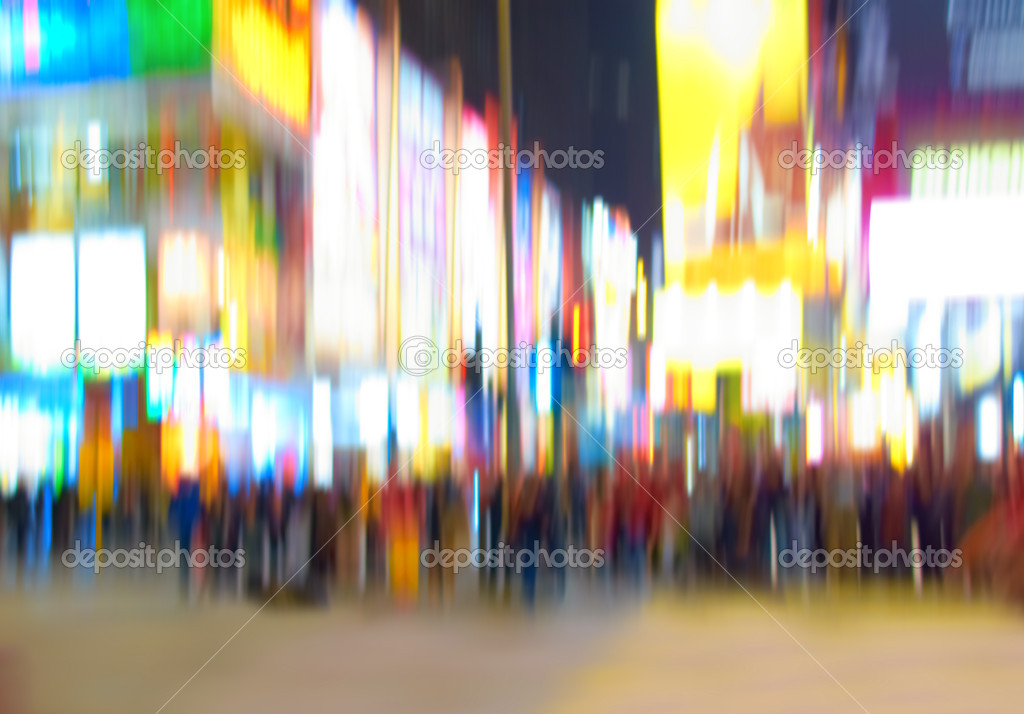 An illustrative, blurred image of urban street life — Stock Photo #7407715