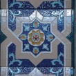Oriental ornaments in blue tones seamless background — Stock Photo #6758039