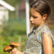 The girl with ceps The girl with ceps — Stock Photo