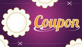 Coupon — Stock Photo