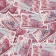 Stock Photo: 50 MexciPesos Background
