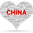 I Love China - Stock Vector