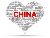 Ik hou van china — Stockvector