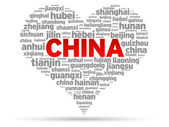 Miluji čínu — Stock vektor