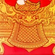 Thai painting art — Stock Photo #6991764