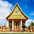 Church of Thai temple in north-east of Thailand — Stock Photo #6991828