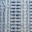 Apartment block — Stock Photo #6903992