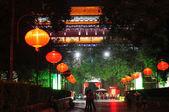 Xian, China — Stock Photo