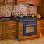 Modern Kitchen — Stock Photo #7053352