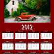 Royalty-Free Stock Photo: 2012 Vintage Car on Red Brown Calendar