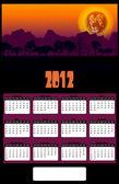 2012 African Lion Head Sunset Calendar — Stock Photo