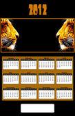 2012 neon afrikanischer leopard köpfe kalender — Stockfoto