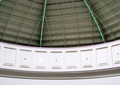 Roof of Dome Structure Portrait Picture — Stock Photo