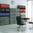 Stock Photo: Filing and document room