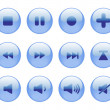 Set of blue vector icons for media player, internet or another u — Stock Vector