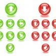 Set of vector spheres with arrows for direction icons. Easy to e — Stock Vector