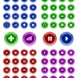 Set of multicolored multimedia vector buttons. Easy to edit, any — Stock Vector