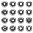 Stock Vector: Collection of gray vector multimedia buttons. Easy to edit, any