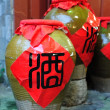 Chinwine jars — Stock Photo #7496521