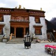 TibetBuddhist temple — Stock Photo #7497128