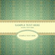 Vintage vector frame on seamless lace pattern — Image vectorielle