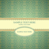 Vintage vector frame on seamless lace pattern — Stock Vector