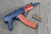 Favorite weapon usama bin laden - kalashnikov aks74u — Stock Photo