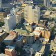 Downtown Atlanta Cityscape — Stock Photo